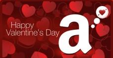 Amazon-Gift-Card-E-mail-Happy-Valentine-s-Day
