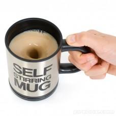 Bluw-The-Self-Stirring-Mug